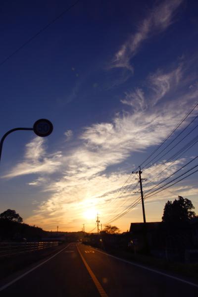 Foto cielo 003