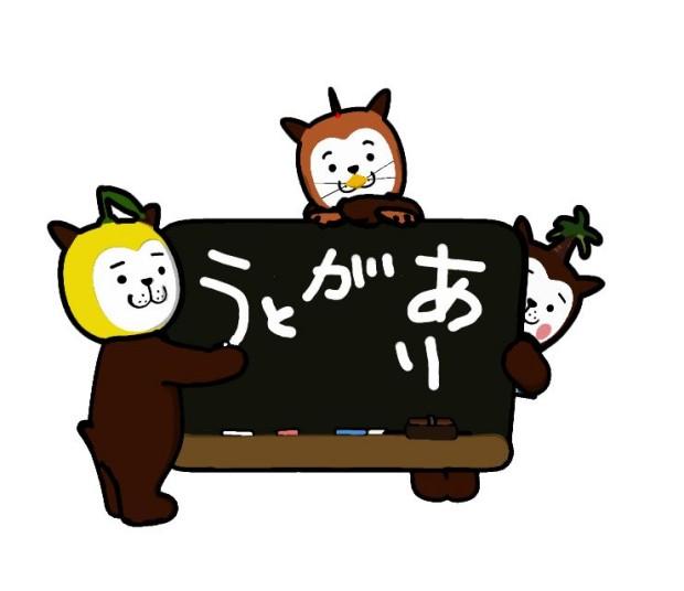 Arigato_kokuban