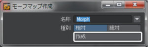 Morph006