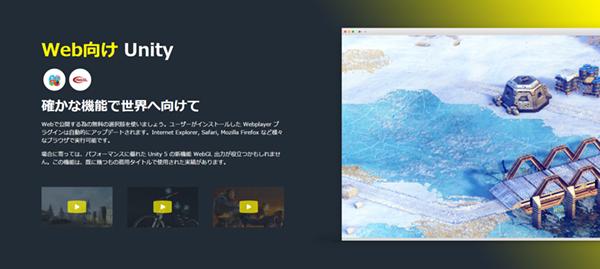 unity5_002