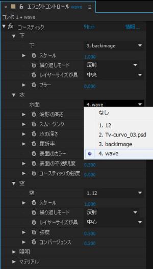 スクリーンショット 2015-05-20 17.28.33