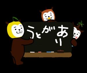 20arigatou_anime