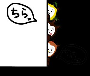 23ziiii_anime